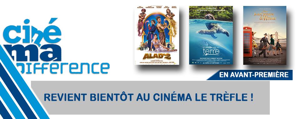 cinéma différence